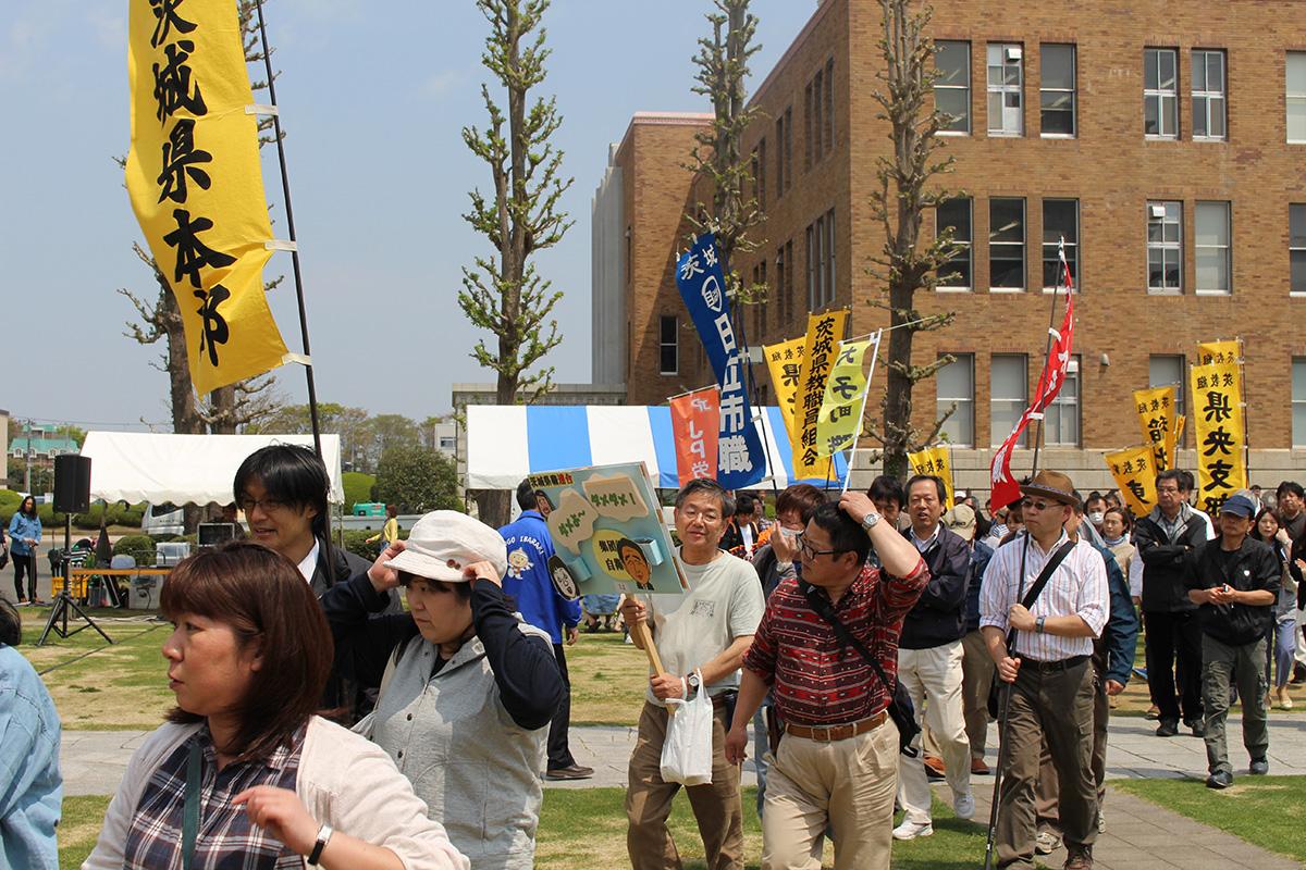 第86回茨城県中央メーデーの画像