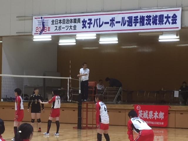 「全日本自治体職員等スポーツ大会県大会 女子バレーボール大会」の写真